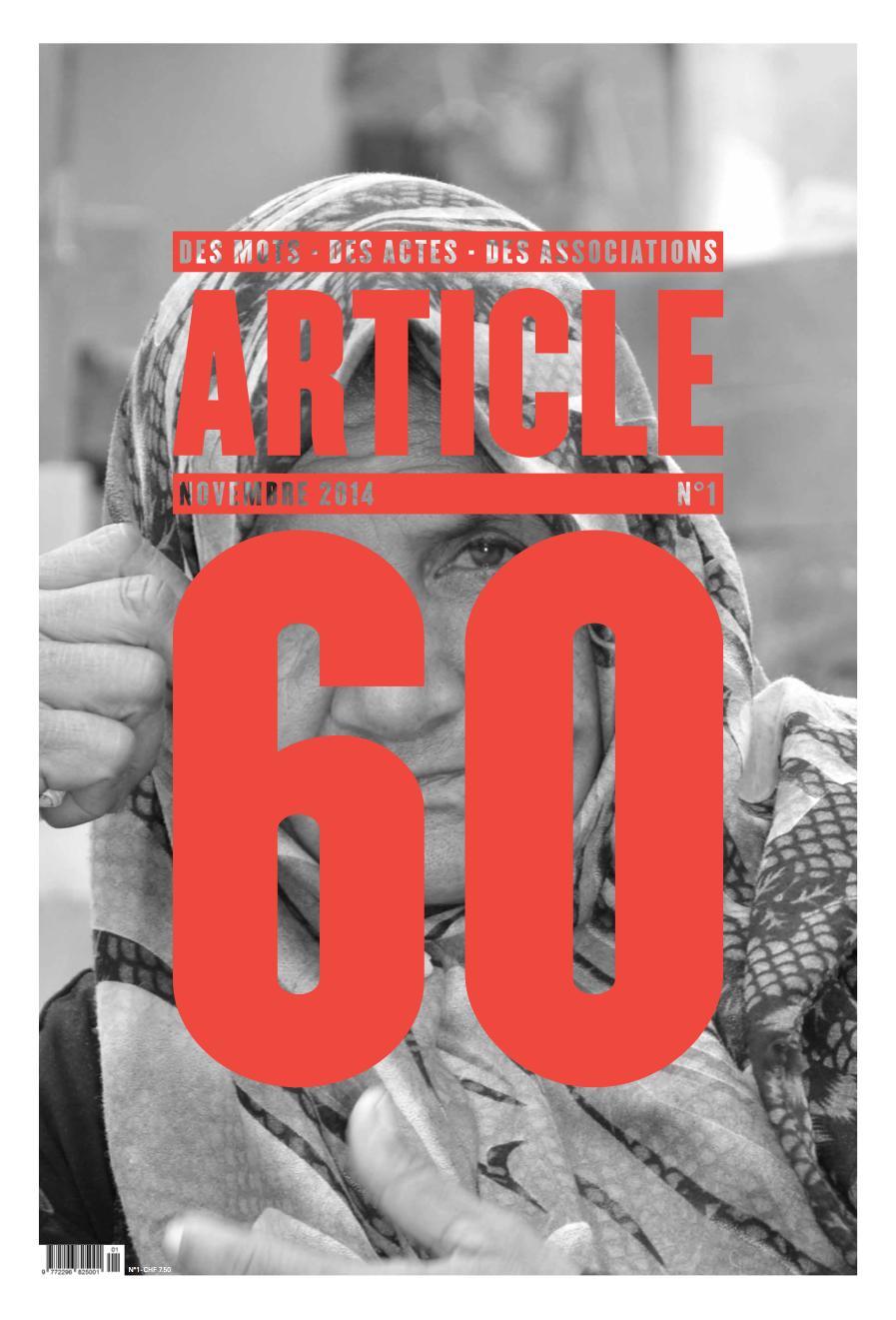 Article 60 N°1 UNE